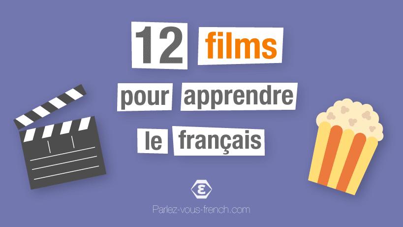 12 films pour apprendre le français