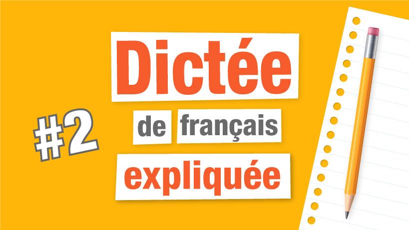 Dictée de français avec correction (N°2)