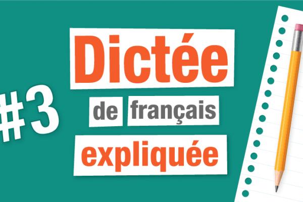Dictée audio en français avec correction