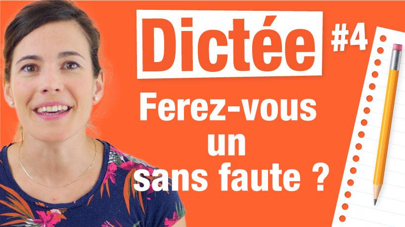 Dictée de français